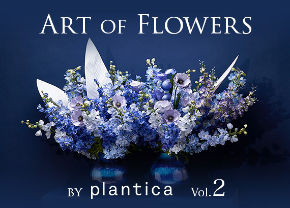 Art of Flowers by PLANTICA Vol.2