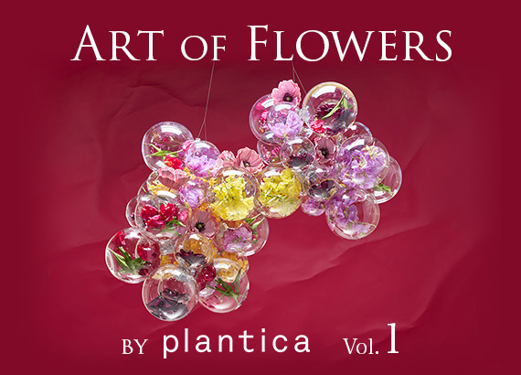 art of flowers by plantica